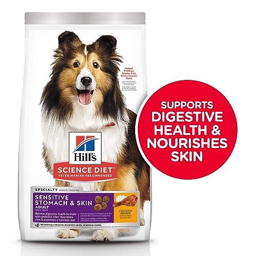 Dog Food for Diarrhea: Amazon com