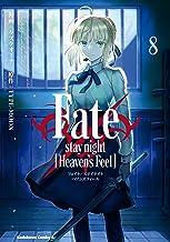 表紙: Fate/stay night [Heavens Feel](8) (角川コミックス・エース) | TYPE-MOON