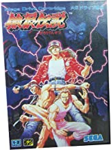 Fatal Fury: King of Fighters [Japan Import]