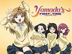 B Gata H Kei - Yamada`s First Time Season 1