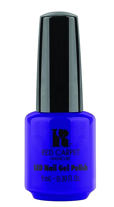 肉屋チチカカ湖逃れるRed Carpet Manicure - LED Nail Gel Polish - Re-Luxe A Little - 0.3oz/9ml