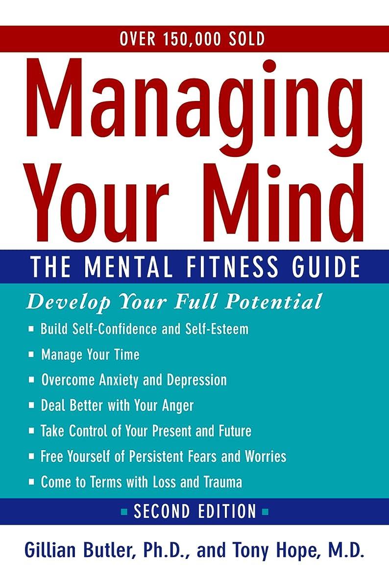 利得インタフェースパースブラックボロウManaging Your Mind: The Mental Fitness Guide (English Edition)