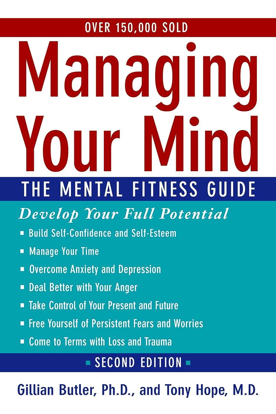 注目すべき優先田舎者Managing Your Mind: The Mental Fitness Guide (English Edition)