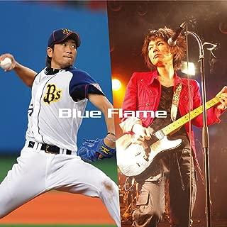 オリックス・バファローズ 小松聖 投手 入場テーマ曲 Blue Flame