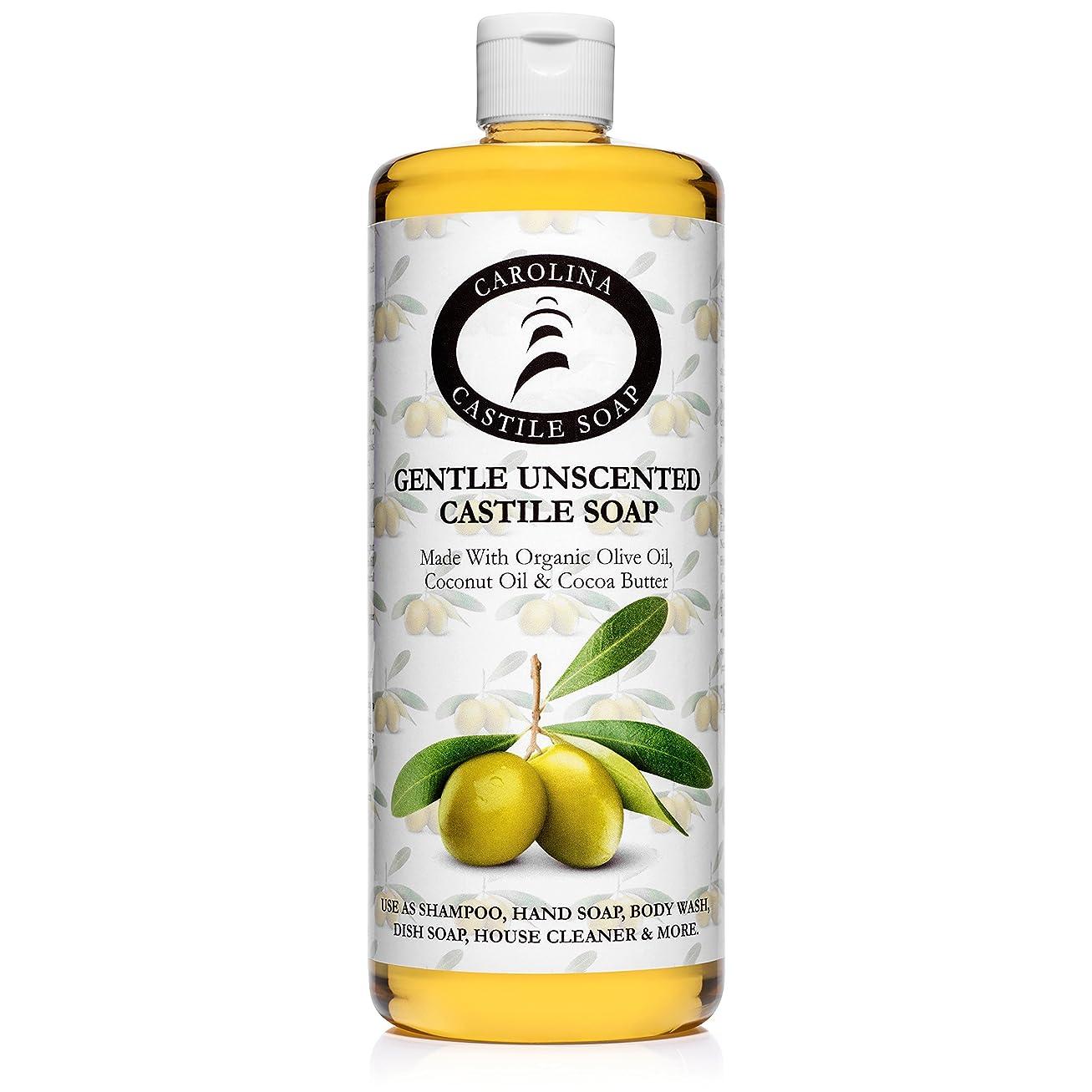 ラリーベルモント収縮スチールCarolina Castile Soap ジェントル無香料認定オーガニック 32オズ