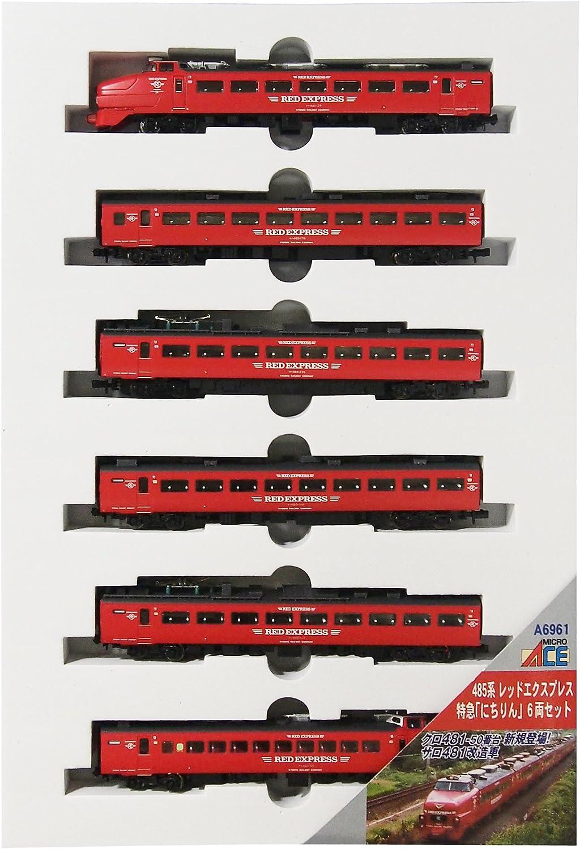suministro de productos de calidad 6-Coche set A6961 tren de ferroCocheril modelo de  sol sol sol  Rojo expres medidor de micro As N-485 basado  promocionales de incentivo