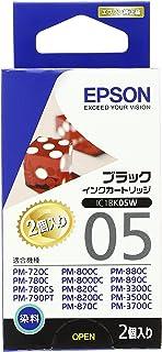 EPSON 純正インクカートリッジ IC1BK05W(モノクロインクカートリッジ×2)