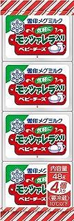 [冷蔵] 雪印メグミルク モッツアレラ入りベビーチーズ 48g