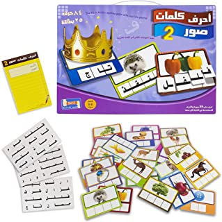 UKR Arabic Puzzle Letters and Words
