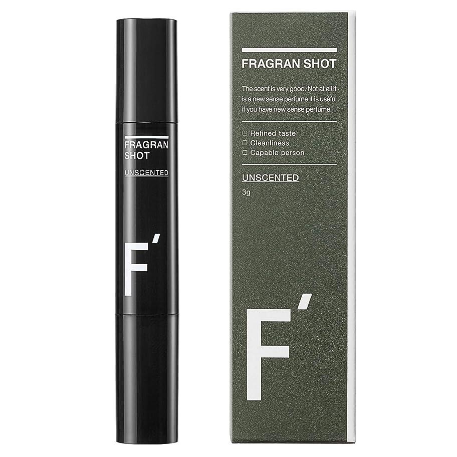 予言する小屋傾向F'(エフダッシュ) フレグランショット 無香料 男性用練香水