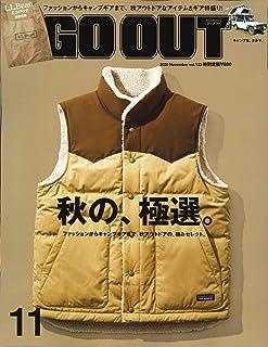 GO OUT ( ゴーアウト ) 2020年 11月号 Vol.133 【付録】L.L.Bean コラボ エコバッグ