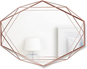 Umbra Prisma Decorative Wall Mirror - Modern Geometric Shaped Oval Mirror Wall Decor for Bedroom, Bathroom, Living Room, Dining Room, Copper
