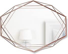 Umbra, Copper Prisma Modern Geometric Shaped Oval Mirror Wall Decor for Bedroom, Bathroom, living, Dining Room
