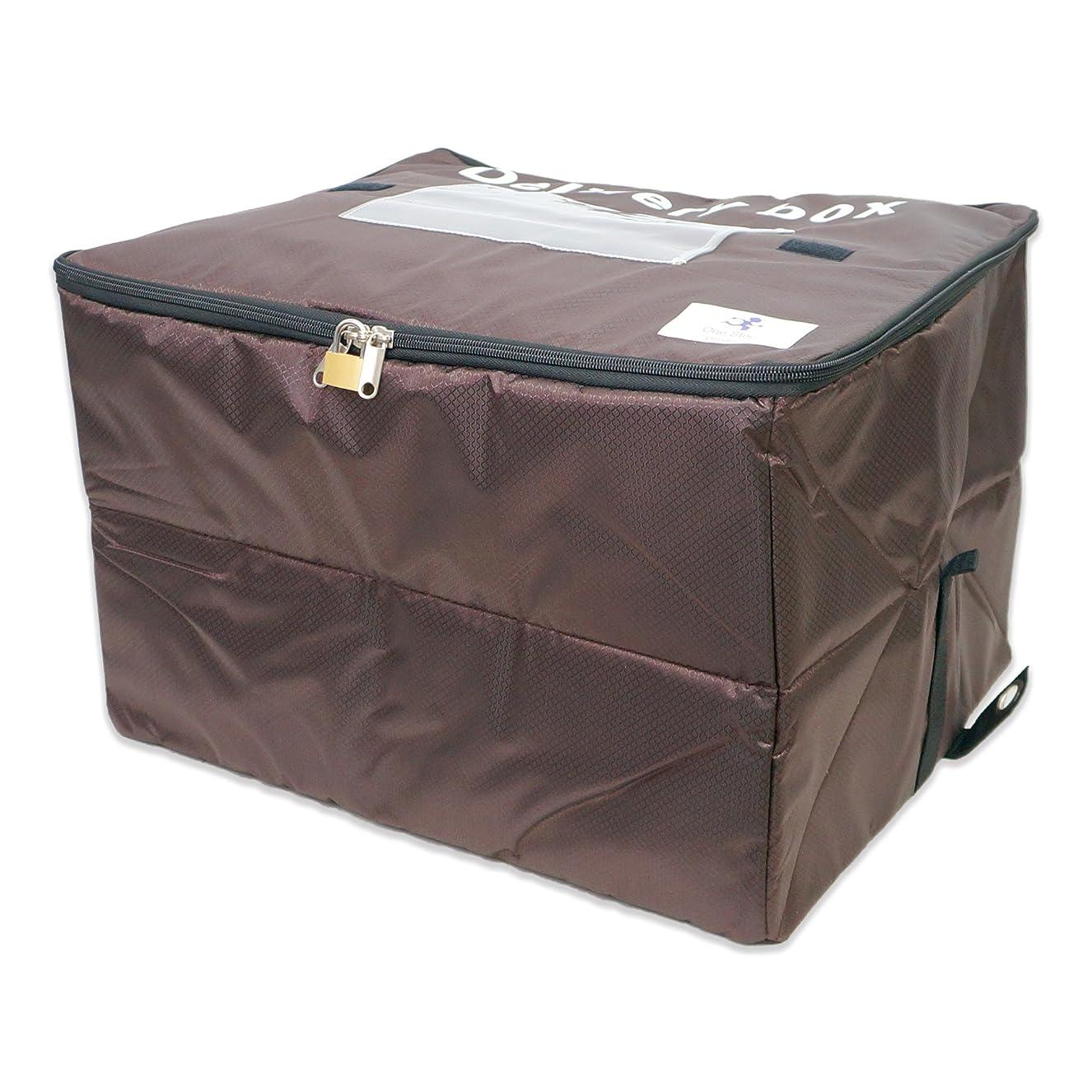 手書き苦痛出身地One Stop 宅配ボックス 個人宅用 大容量 60リットル 盗難防止ワイヤー 鍵付き 保冷バッグ