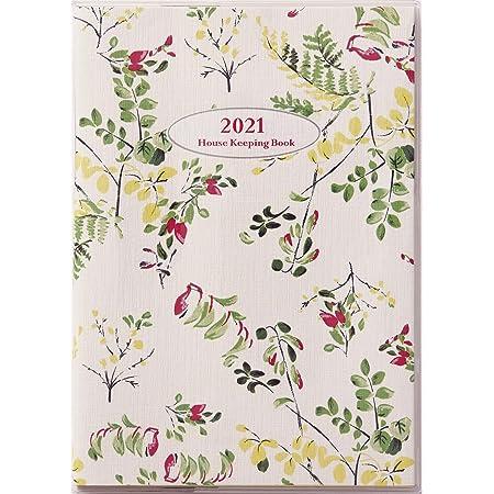 高橋 家計簿 2021年 A5 やさしい家計簿 No.35 (2021年 1月始まり)