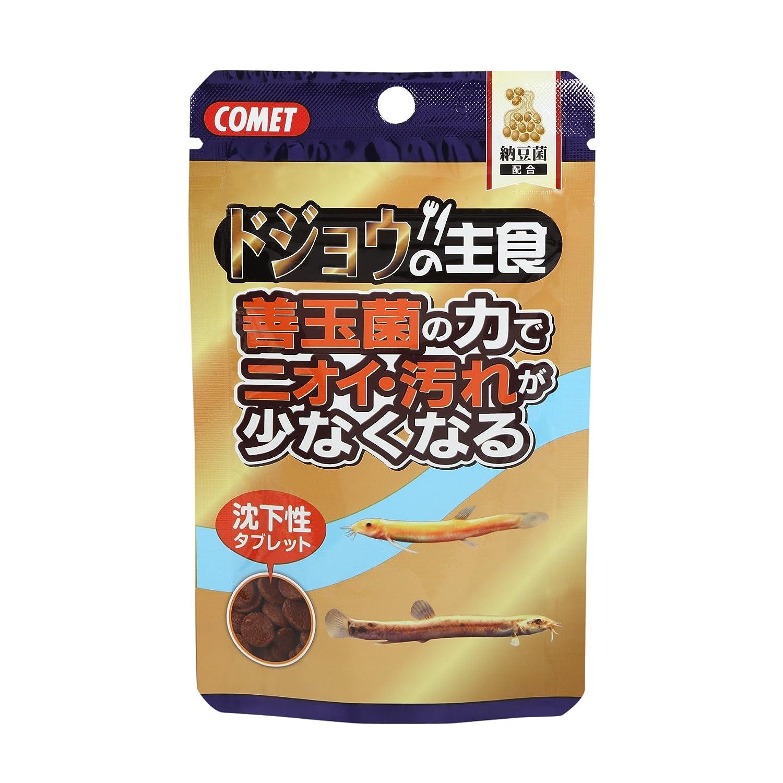 コメット ドジョウの主食 善玉菌の力でニオイ?汚れが少なくなる 15g 沈下性タブレット
