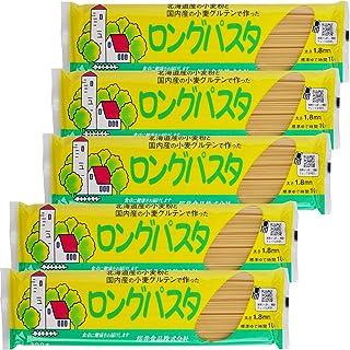 桜井食品 国内産ロングパスタ 300g×5個