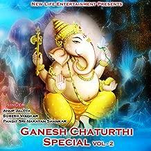 ganesh chaturthi new song