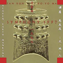 Symphony 1997 (Heaven Earth Mankind) for Cello Solo, Bian-zhong, Children's Chorus and Orchestra: Jubilation (Voice)