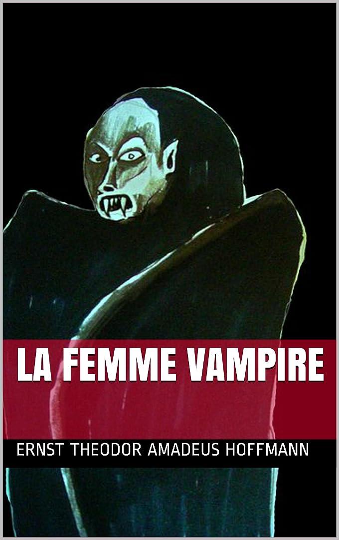 フルートエンジニアリング不完全La Femme vampire (French Edition)