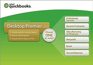 2017 quickbooks desktop