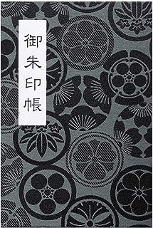 御朱印帳 46ページ 蛇腹式 ビニールカバー付 大判 法徳堂オリジナルしおり付 花紋 (藍)