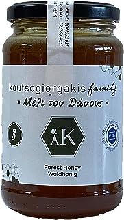 Koutsogiorgakis Family Griechischer Waldhonig 450 g, 2er Pack