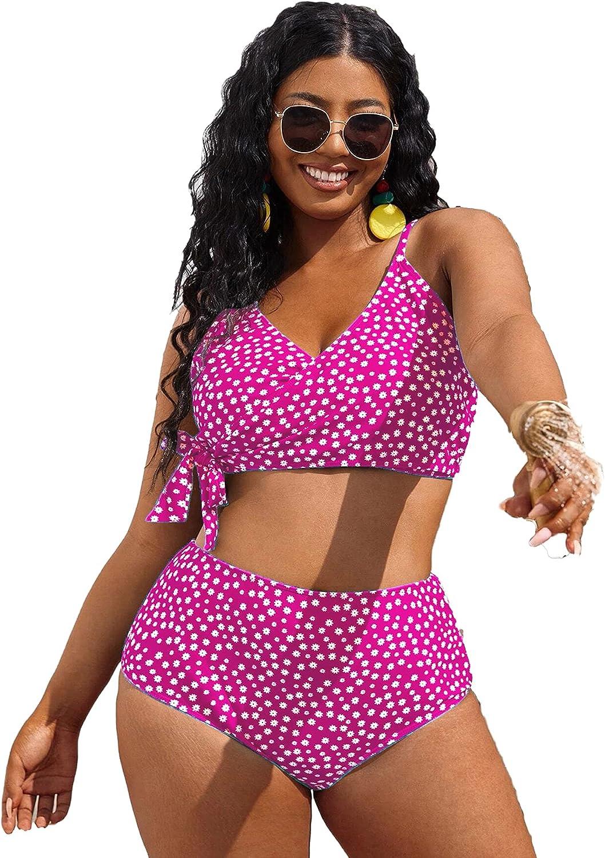 Romwe Women's Plus Size 2 Piece Swismuit Floral Print Wrap High Waist Bikini Bathing Suit