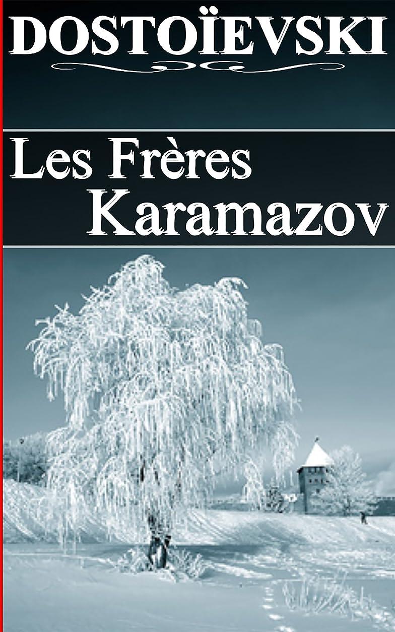 コンテンツふりをする侵入Les Frères Karamazov (Annoté) (French Edition)