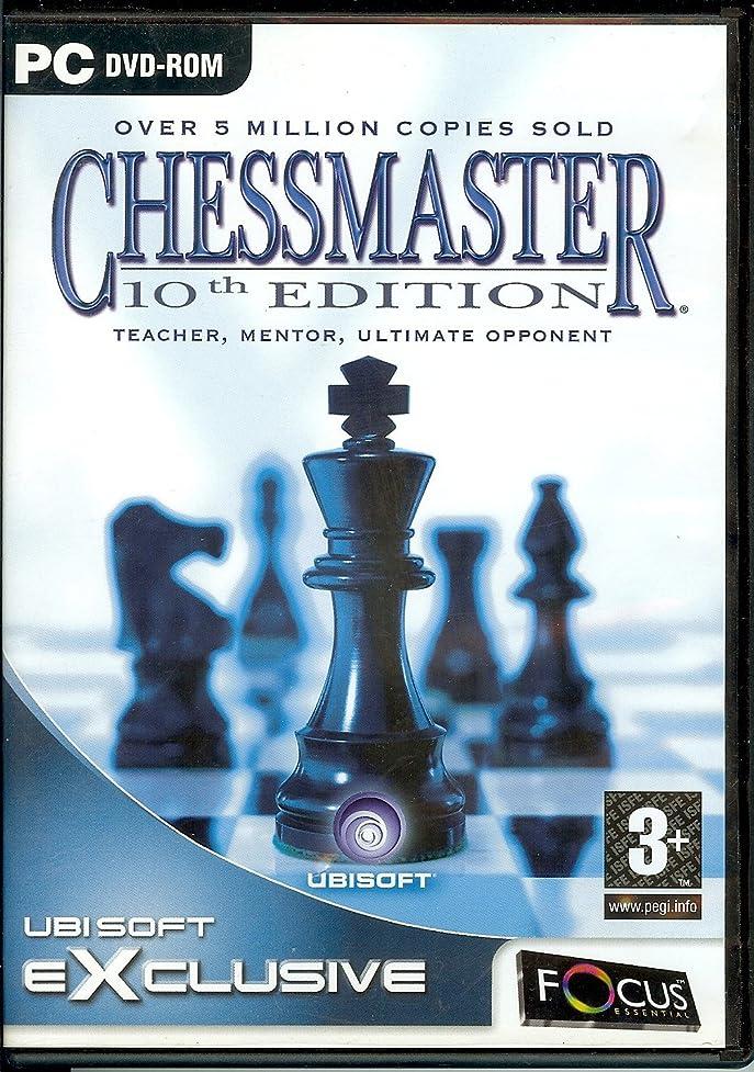 メンタリティセットアップ一月Focus Multimedia CM10THEDITION Chessmaster 10th Edition [windows 98/me/xp] (輸入版)