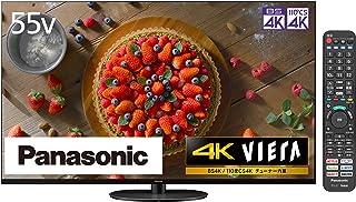 パナソニック 55V型 4Kダブルチューナー内蔵 液晶テレビ VIERA TH-55JX900 4K 転倒防止スタンド搭載 倍速表示 2021年モデル