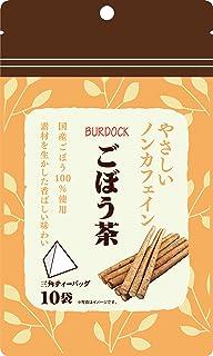 やさしいノンカフェイン ごぼう茶 1.5gx10袋