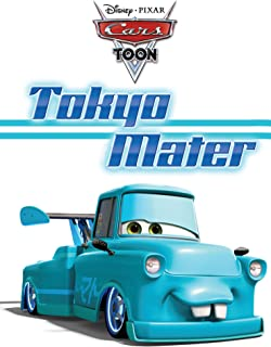 pictures of mater