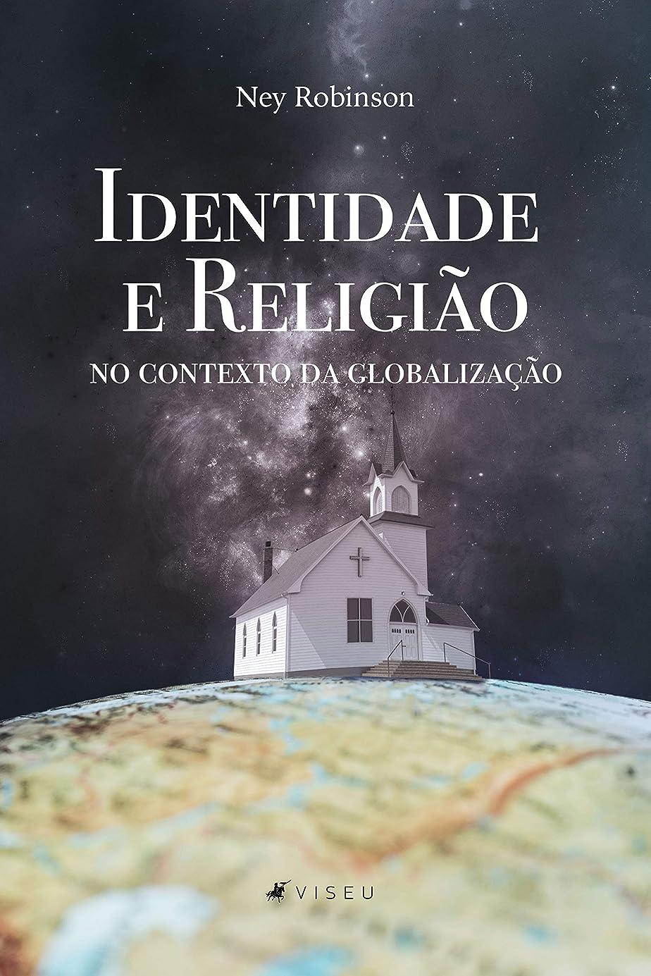 ピュー経歴標準Identidade e religi?o no contexto da globaliza??o (Portuguese Edition)
