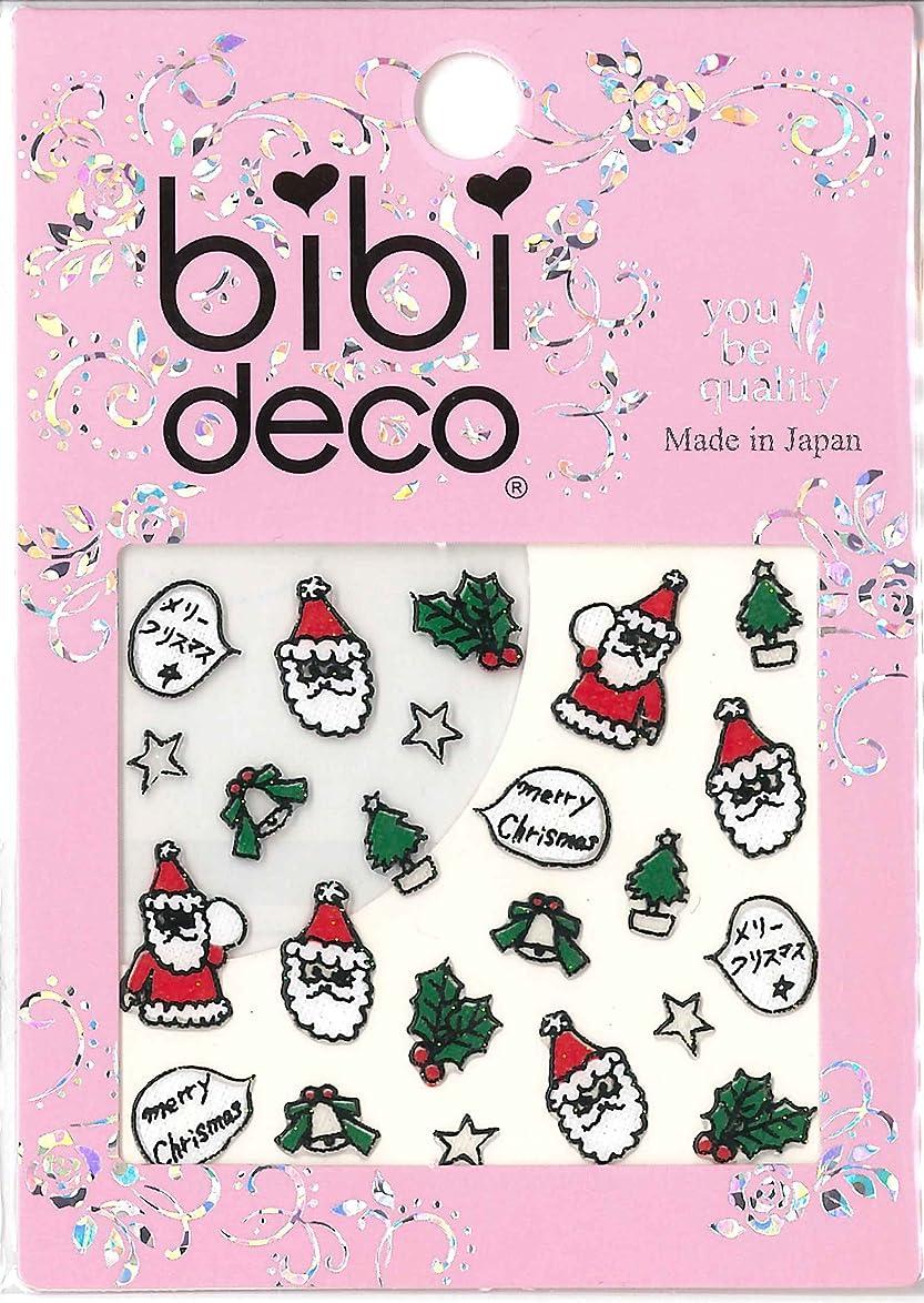 マキシム繕う連続したbibi DECO メリークリスマス bi-145