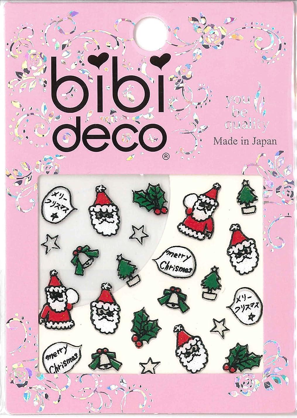 豊富晩餐チャンピオンbibi DECO メリークリスマス bi-145