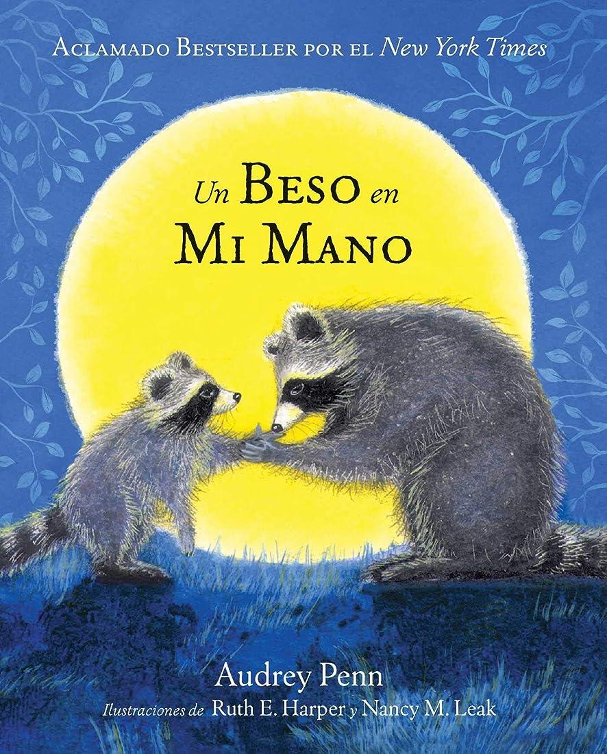 寛大さ定期的なマイクUn Beso en Mi Mano (The Kissing Hand) (The Kissing Hand Series) (Spanish Edition)