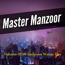 By Master Manzoor