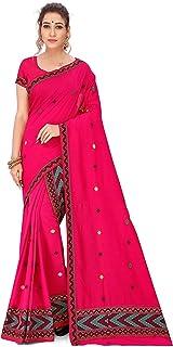 SKiran's Assamese Weaving Cotton Mekhela Chador Saree - Dn 7 Mekhla Sador (Gajri)