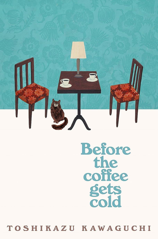 ゆでるエミュレーション驚いたBefore the Coffee Gets Cold (English Edition)