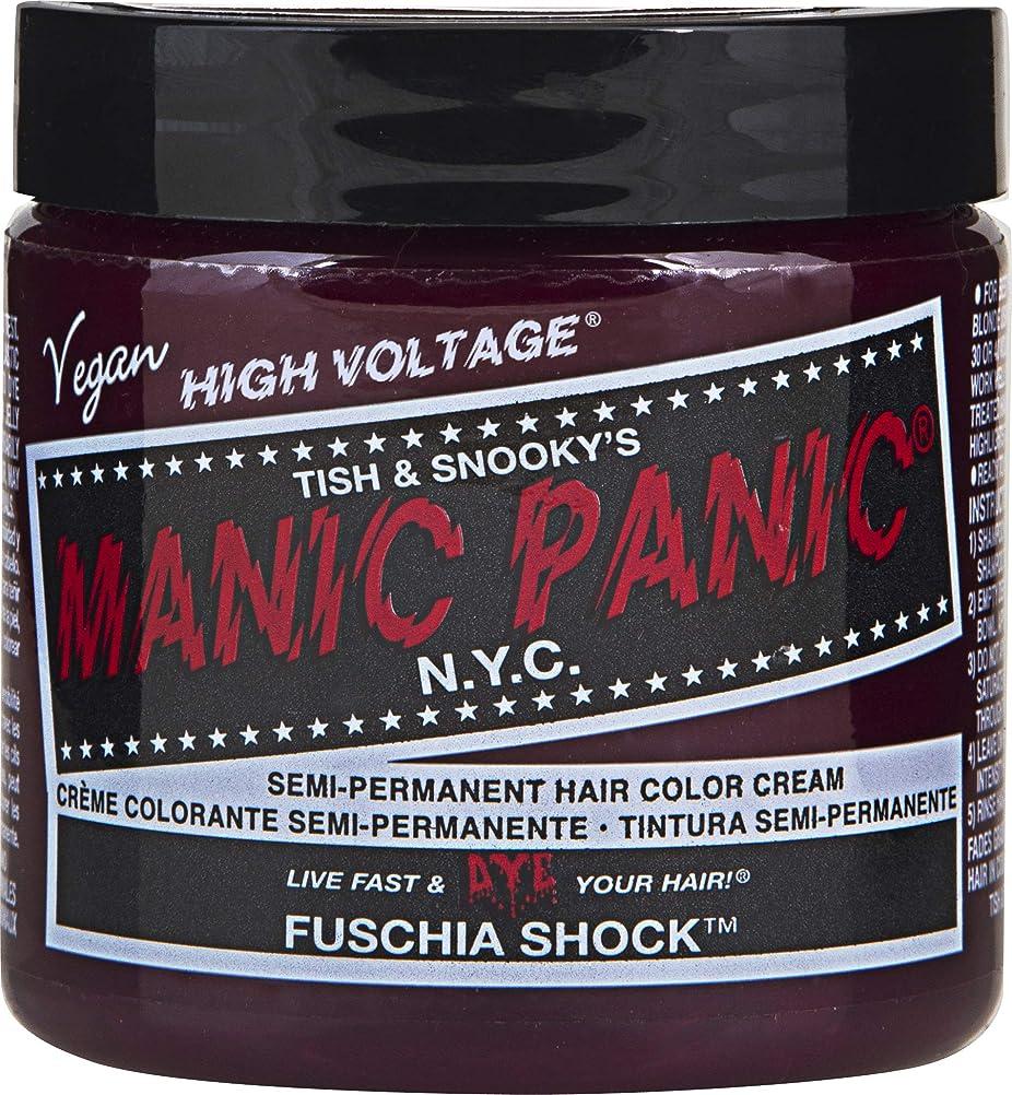 も最大化するハシーManic Panic ショックヘアダイ フクシア