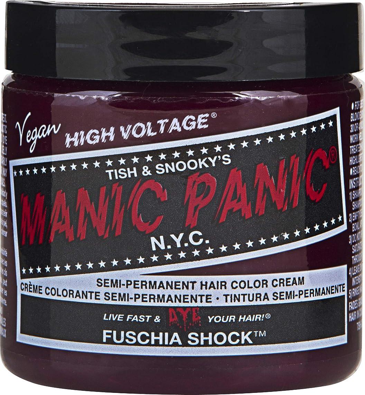 意気込み文字バングManic Panic ショックヘアダイ フクシア