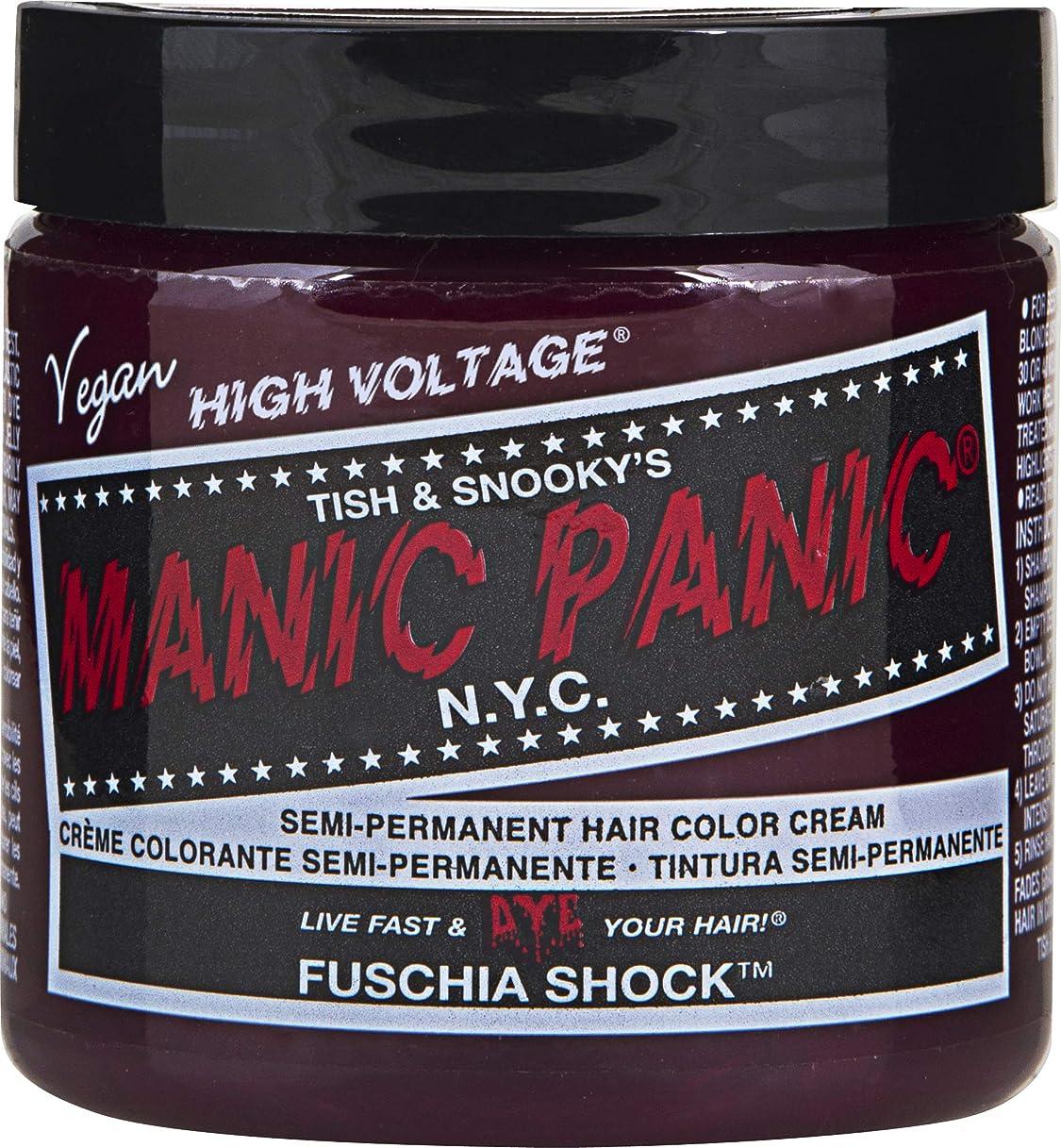 クラシカル有名人柔らかい足Manic Panic ショックヘアダイ フクシア