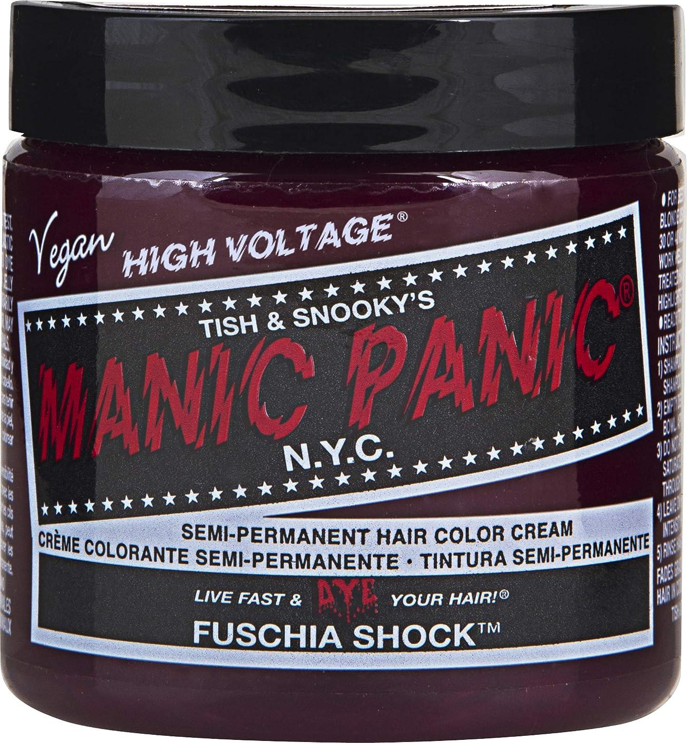 ベアリングサークル麻痺反対Manic Panic ショックヘアダイ フクシア