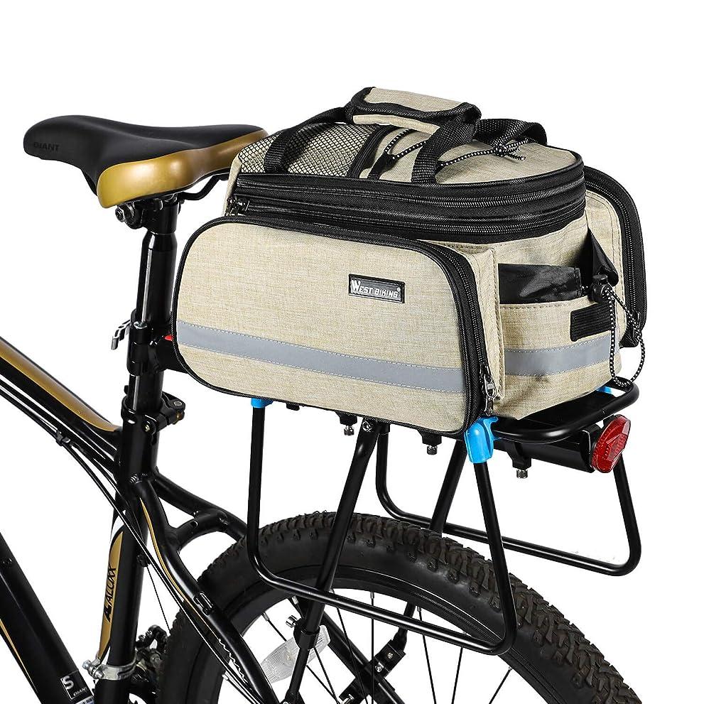 からかう消す膿瘍防水自転車バックポケットサドルバッグ、10-25L多機能大容量取り外し可能な自転車のテールシートのトランクバッグハンドバッグショルダーストラップ、防雨カバー付きサイクリング荷物ラックパッケージ3色