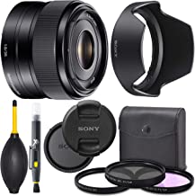 Sony E 35mm f/1.8 OSS Lens: (SEL35F18) + AOM Pro Kit Combo Bundle - International Version (1 Year AOM Warranty)