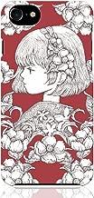 iPhone8 iPhone7 ハード ケース カバー TUBAKI あか cinnamon シナモン 椿 ツバキ 女の子 女子 花 和風