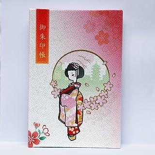 【京都観光】春の桜・舞妓さん柄の御朱印帳 麗聲堂オリジナル柄 【大判・白奉書紙】