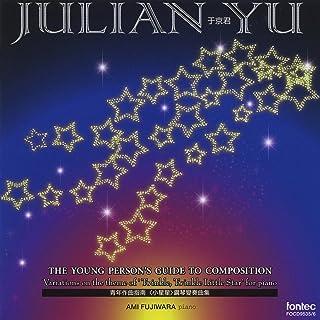ジュリアン・ユー: 青少年のための作曲法入門: 106&107 突然の出来事