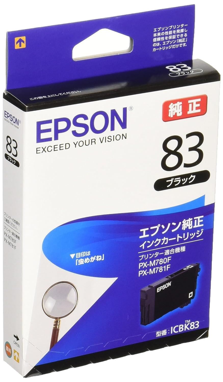 EPSON 純正インクカートリッジ ICBK83 ブラック 標準